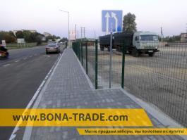 Автостоянка забор