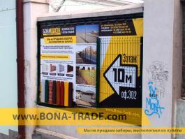 Рекламная вывеска возле офиса г. Днепр