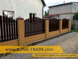 Забор радуга в г. Подгородное