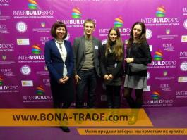 Выставка Interbuildexpo Киев