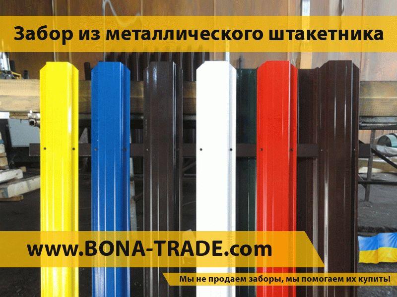 Забор из металлического штакетника (евроштакетник)