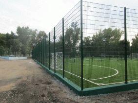 Забор полей для мини футбола