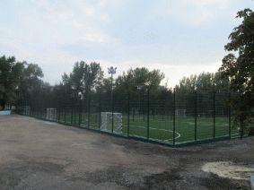 Забор для футбольного поля Донецкая обл