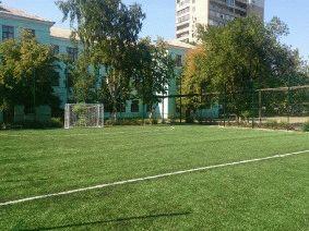 Ограждение школьного двора и спорт площадки_5