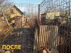Забор частный сектор, Днепропетровск (Левобережный)_1