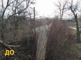 Забор частный сектор, Днепропетровск (Левобережный)_2