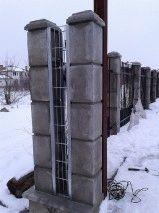 Забор под ключ, с. Рудыки_1