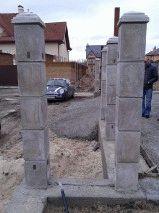 Забор под ключ, с. Рудыки_7
