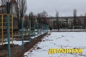 Ограждение спортплощадки для гимназии_6