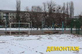 Ограждение спортплощадки для гимназии_8