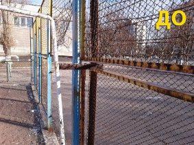 Ограждение спортплощадки для гимназии_9