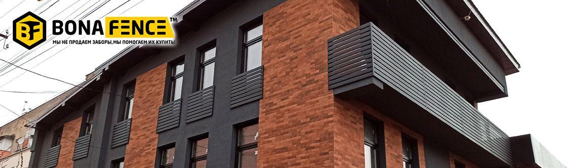 Огородження РАНЧО для обгороджування балконів і терас