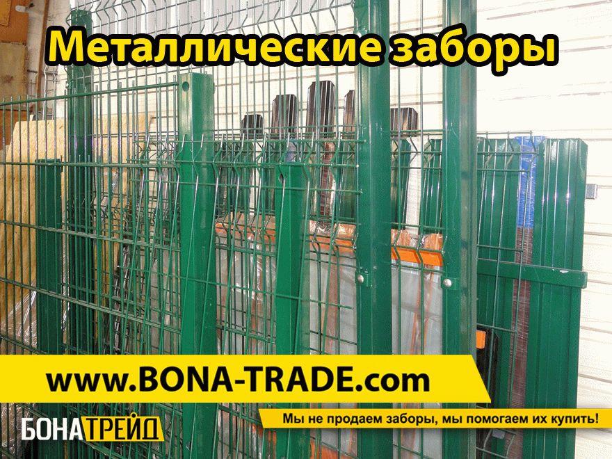 Металлические заборы в Днепропетровске